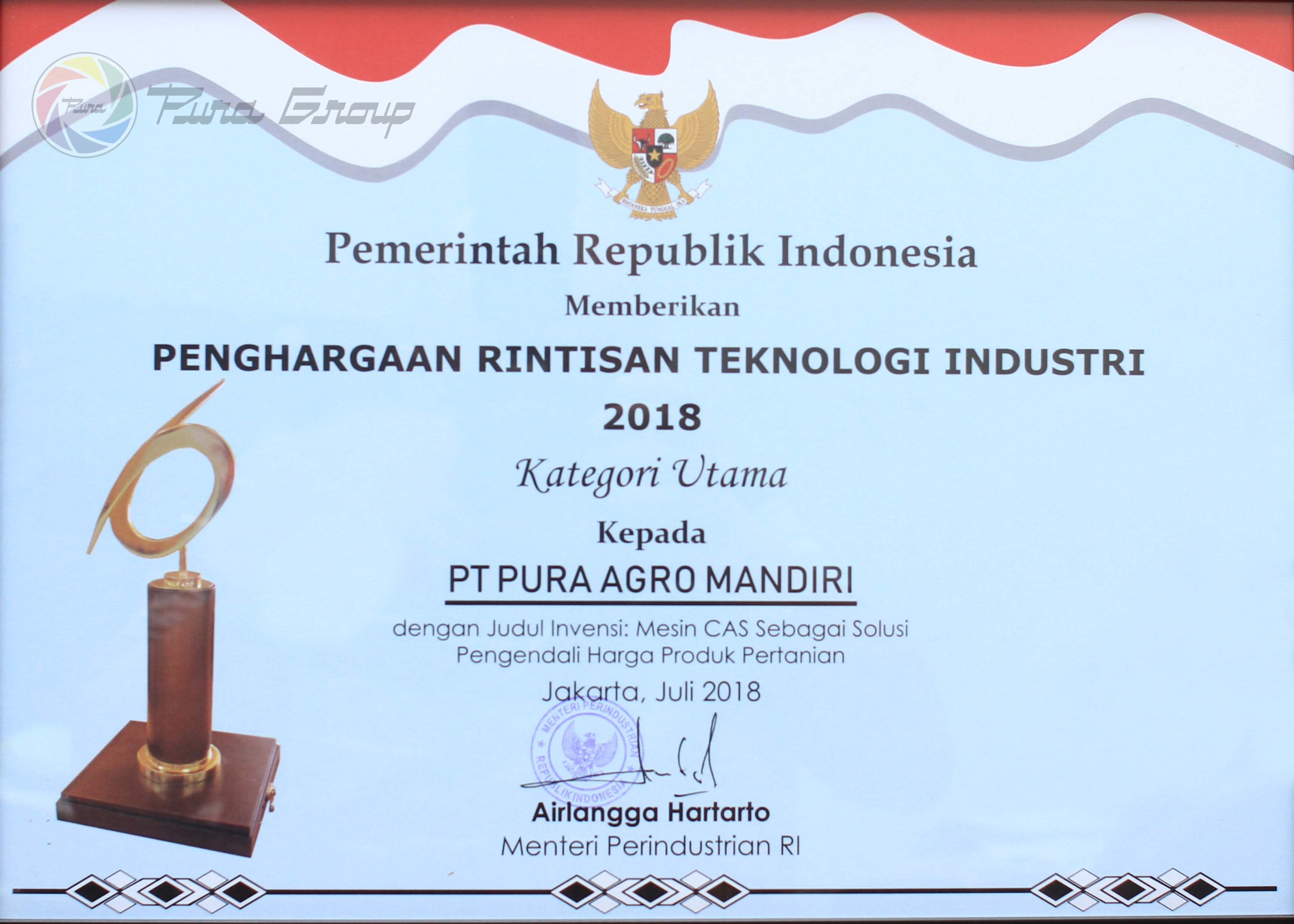 Industrial Technology Pioneer Award 2018
